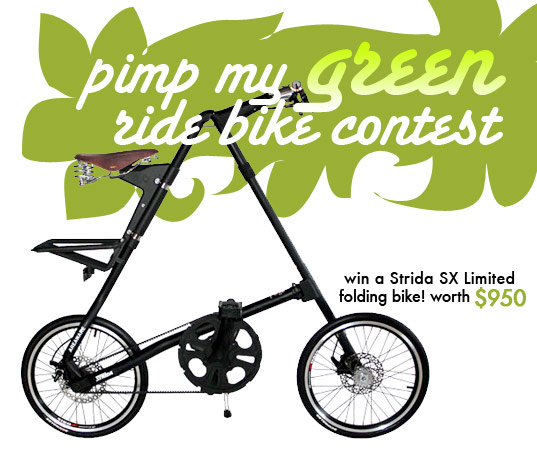 pimpgreenridemain